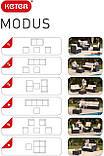 Набір садових меблів Modus Set Cappuccino ( капучіно ) з штучного ротанга ( Allibert by Keter ), фото 9