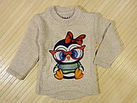 Шерстяной свитер на девочку р.1,2,3 года