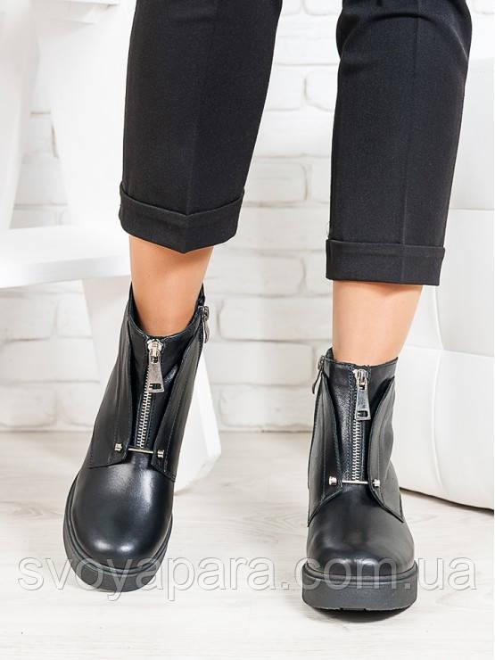 Ботинки натуральная кожа 6704-28
