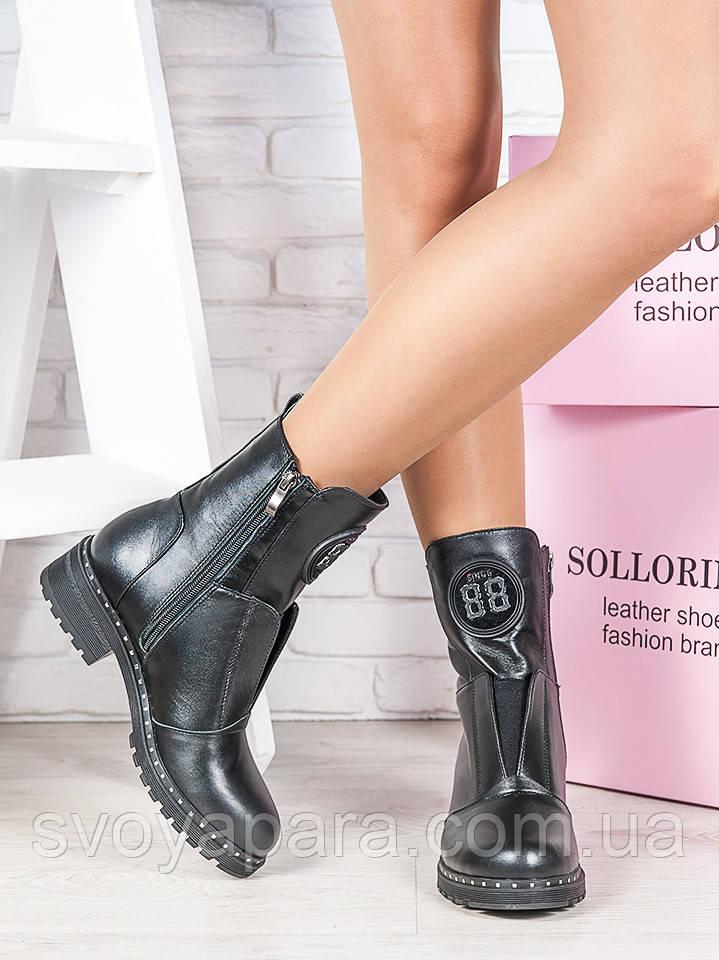 Ботинки кожаные Кейт 6774-28