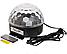 Музичний диско куля Crystal Magic з Bluetooth USB, Mp3,SD Сфера світломузикою 2-я динаміками і Пультом NEW!, фото 2