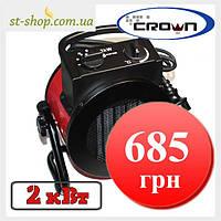 Керамическая тепловая пушка Crown LXF2P 2 кВт, фото 1