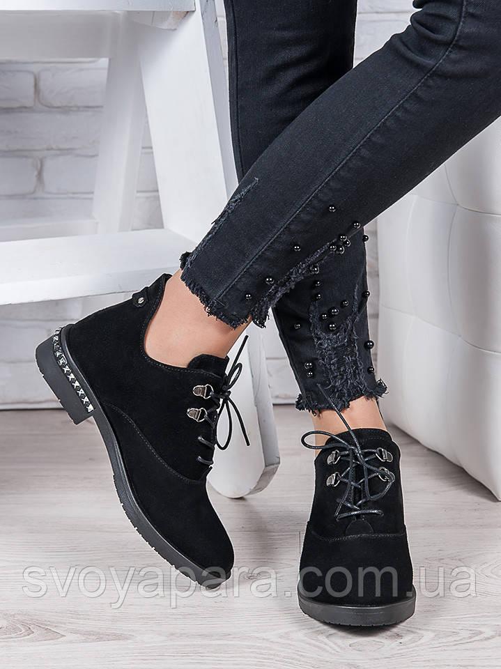 Ботинки замшевые Стефани 6950-28