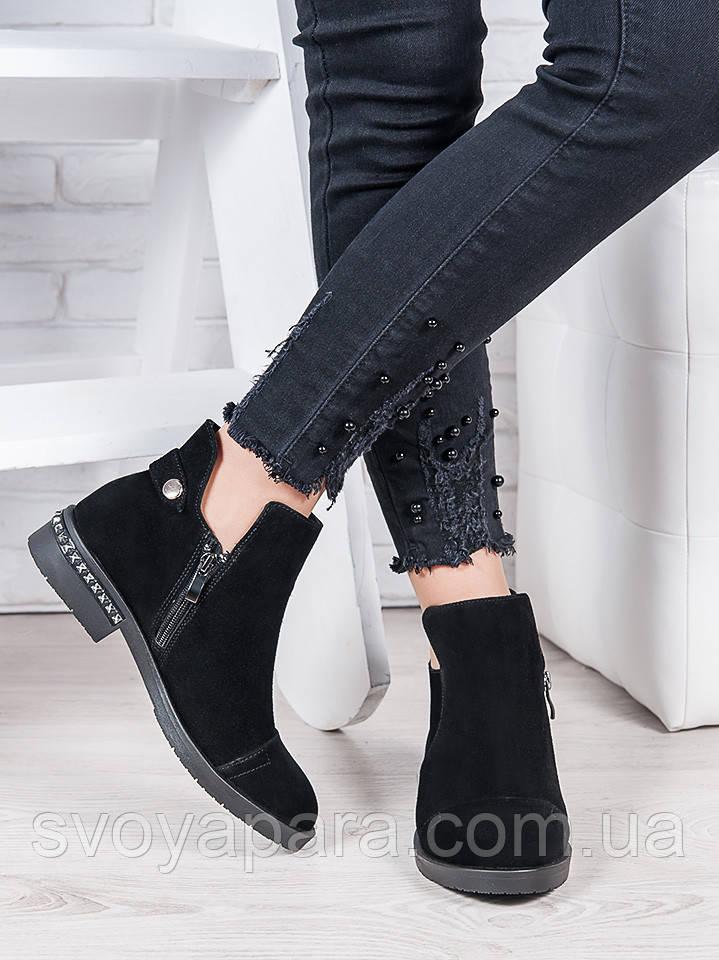 Ботинки замшевые Адрианна 6956-28