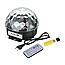Музичний диско куля Crystal Magic з Bluetooth USB, Mp3,SD Сфера світломузикою 2-я динаміками і Пультом NEW!, фото 9