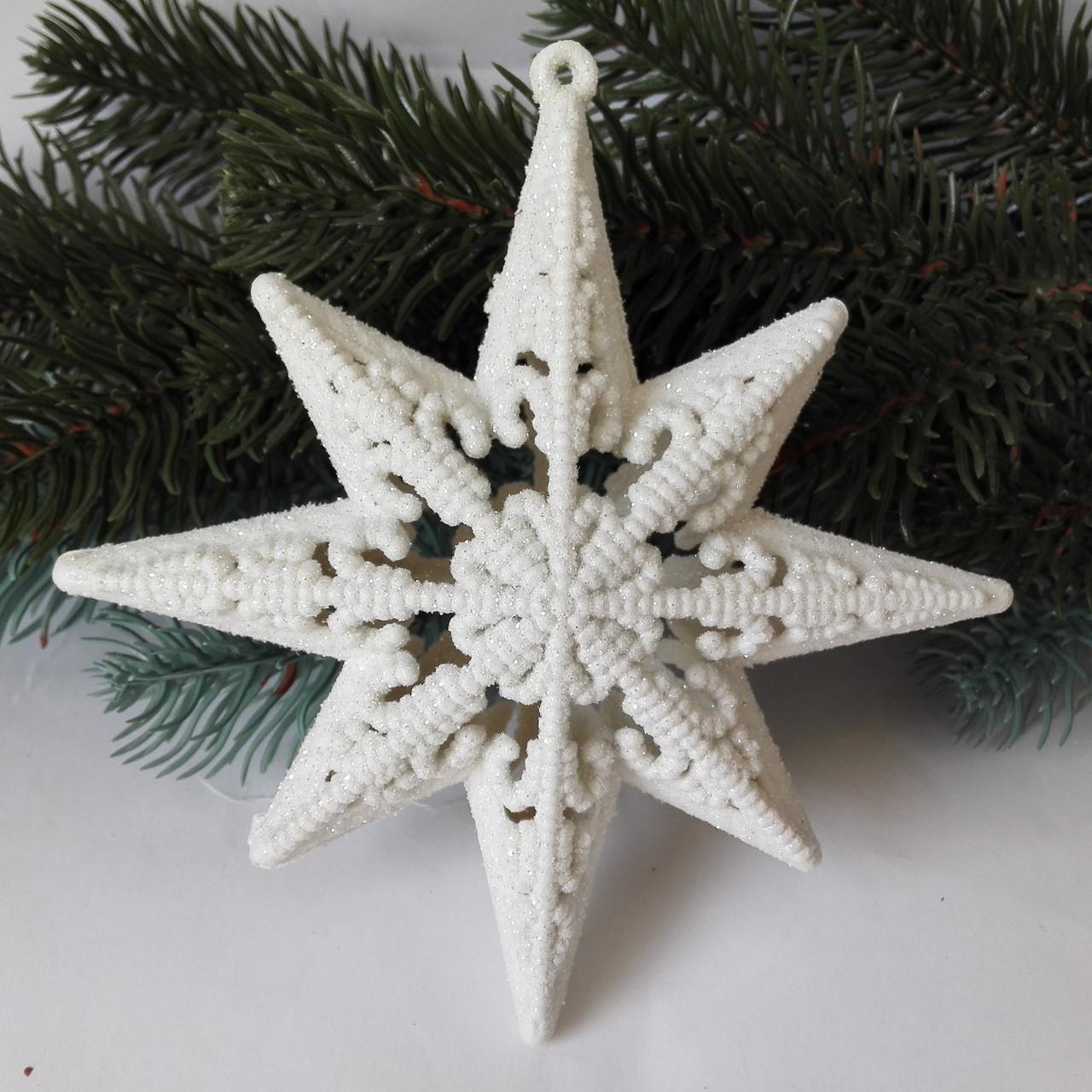 Звезда на елку белая 13 см