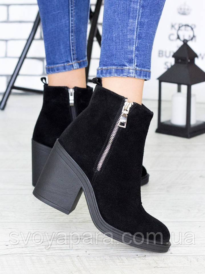 Ботинки замшевые Эрика 7177-28