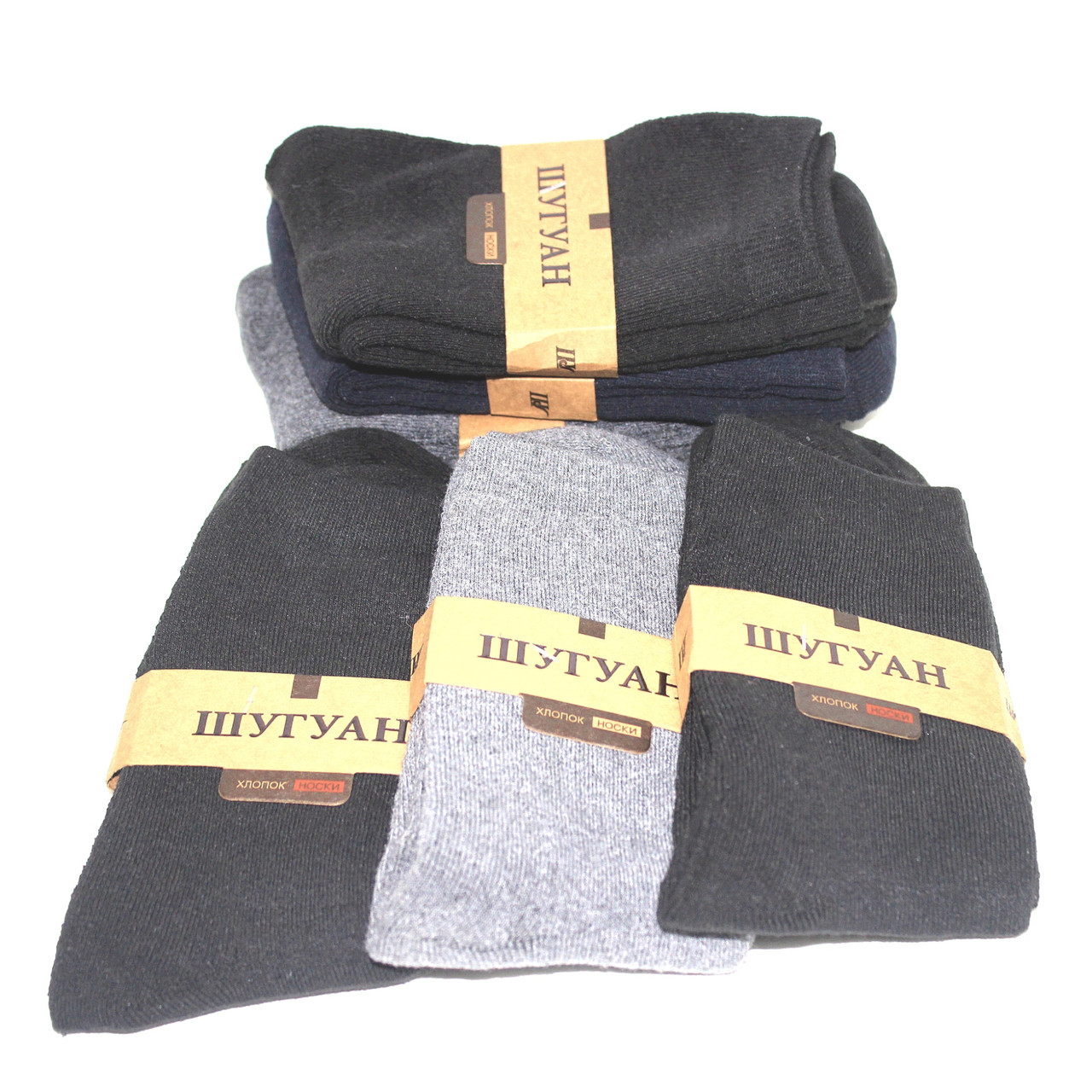 Носки махровые  мужские 9877 (В упаковке 12 пар)