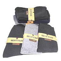 Носки махровые  мужские 9877 (В упаковке 12 пар), фото 1