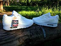 Кроссовки мужские Nike air max белые