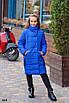 Тепле пальто для дівчинки на силіконі 134,140,146,152, фото 4