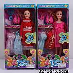 Куклы типа Барби