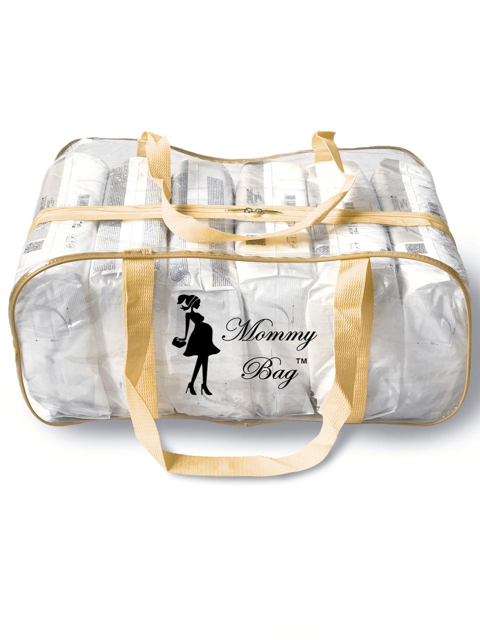 Сумка прозрачная в роддом Mommy Bag - L - 50*23*32 см Бежевая