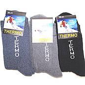 Носки шерстяные подростковые Эконом Термо (В упаковке 12 пар)