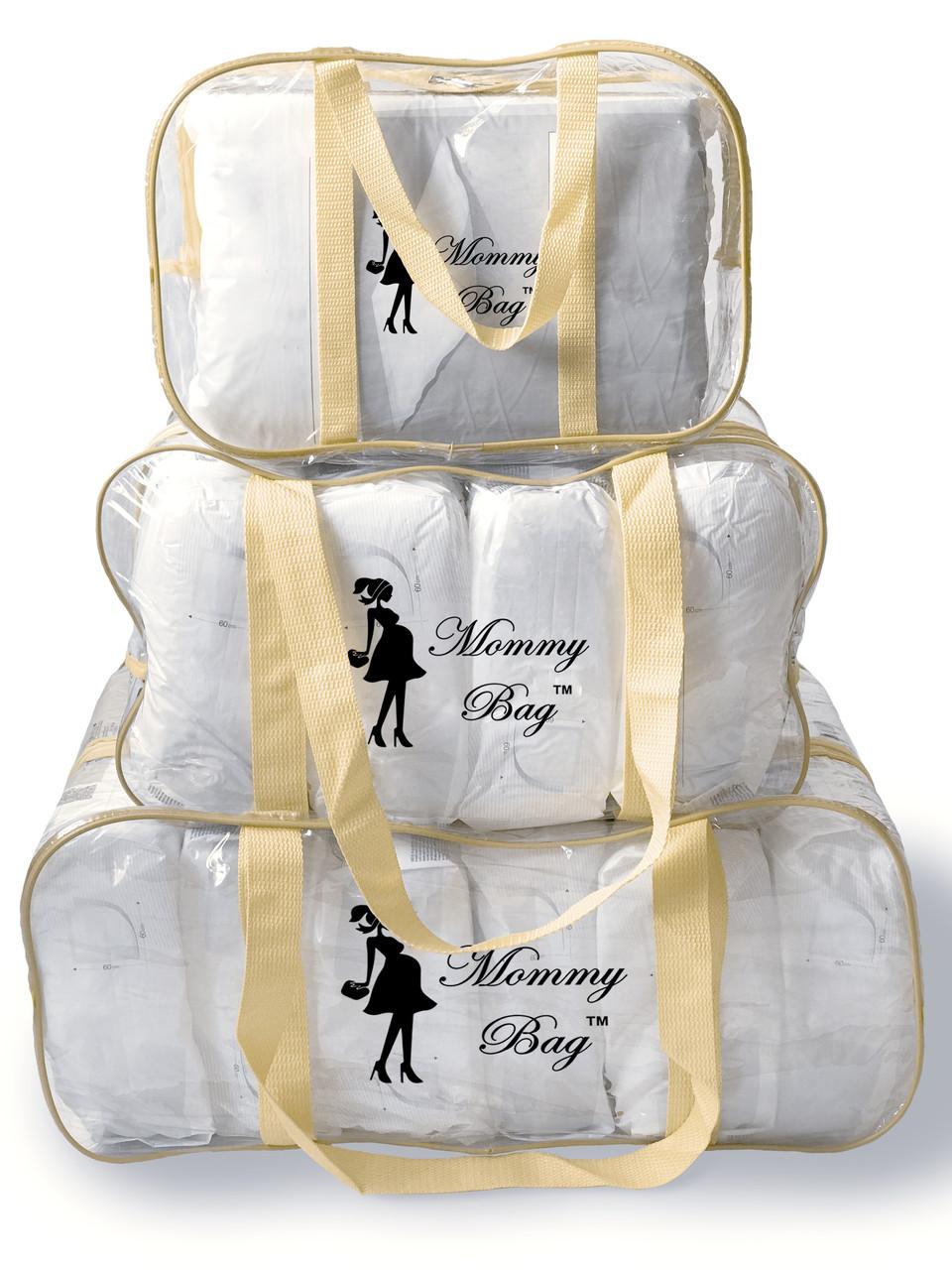 Набор из 3 прозрачных сумок в роддом Mommy Bag сумка - S,M,L - Бежевый