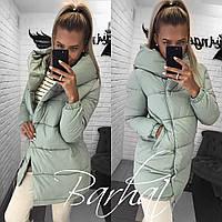 Куртка женская 2АБАР 222