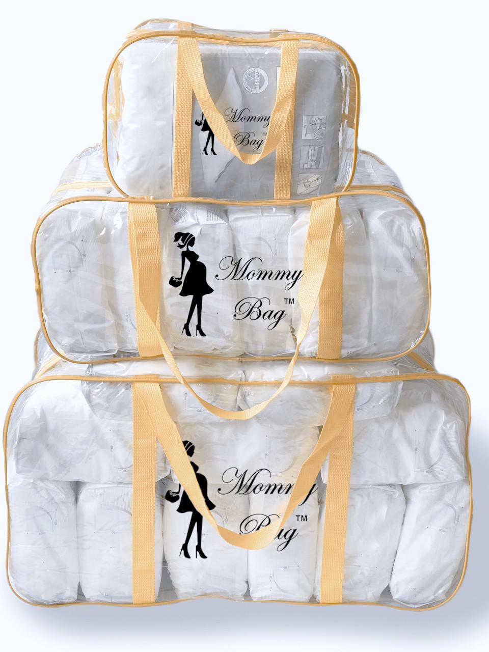 Набор из 3 прозрачных сумок в роддом Mommy Bag сумка - S,L,XL - Бежевый