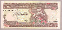 Банкнота Эфиопии 10 бир 2000 г. VF