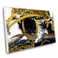 Картина на холсте Kronos Top Мазки 44 80 х 120 см (lfp_1206251911_80120)