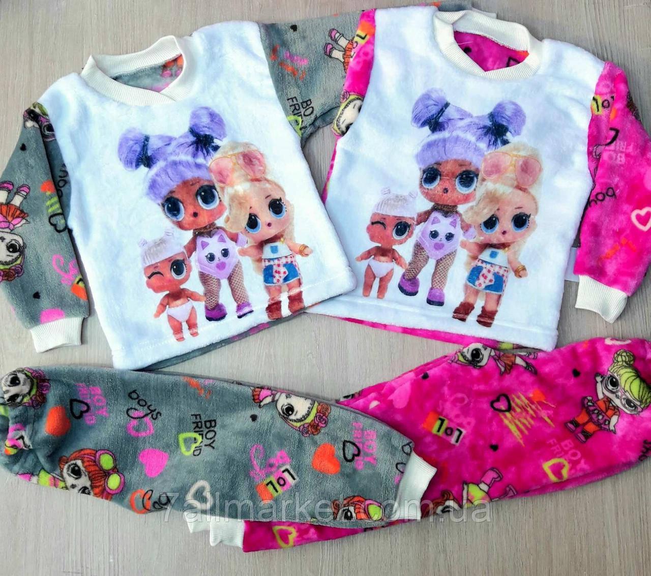 """Пижама детская LOL с принтом на девочку размеры 26-34 (2 цв)""""MARI"""" купить недорого от прямого поставщика"""