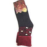 Носки Женские Теплые SANBELLA(В упаковке 12 пар)Термо, фото 6