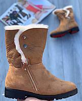 Ботинки женские зимние (НАТУРАЛЬНЫЙ МЕХ) 6 пар в ящике бежевого цвета 36-41, фото 1