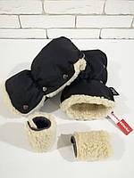 Рукавички-Муфта на коляску Z&D Черный