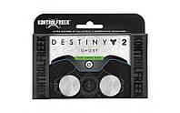 Набор накладок KontrolFreek на стики FPS Destiny 2 - Ghost для Xbox One