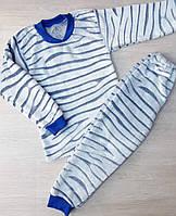 """Пижама детская с принтом на мальчика 32-40 рр """"MARI"""" купить оптом в Одессе на 7 км"""