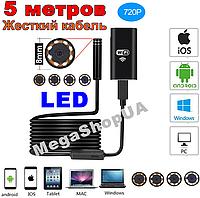 Эндоскоп жесткий Wi-Fi / USB - 5 метров HD 720p Android / iOS / PC, фото 1