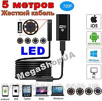 Wi-Fi / USB эндоскоп мини камера жесткий кабель 5 метров HD 720p технический бороскоп для смартфона телефона