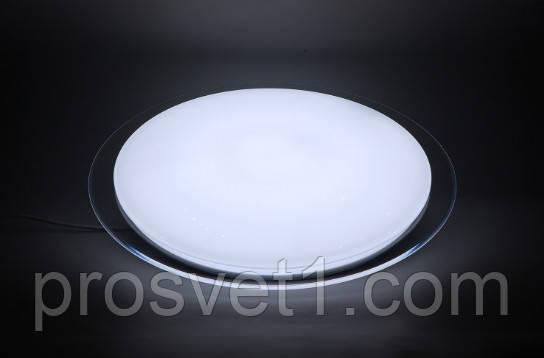 Светильник Smart Feron AL5000 100 Вт