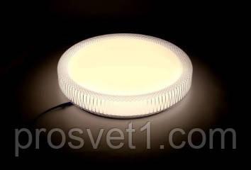 Светильник Smart Z-Light ZL70030 45 Вт