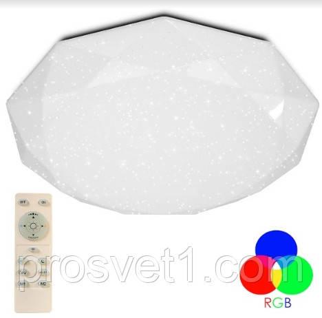 Светильник Smart Luminaria R-330-SHINY ALMAZ 25W RGB