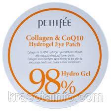Патчи под глаза гидрогелевые с коллагеном и коэнзимом Petitfee&Koelf Collagen & Co Q10, Корея, 60 шт
