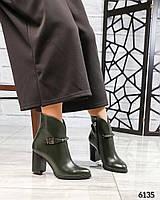 Демисезонные ботинки, фото 1