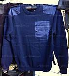 Светр нацгвардія/поліція/ДСНС/флотський (синій). Формений синя кофта. Нова, фото 10