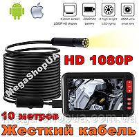 USB эндоскоп с экраном мини камера жесткий кабель 10 метров 1080p технический бороскоп для смартфона телефона