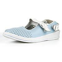 Сандалии Теллус Рая медицинская обувь голубые женские для врачей и поваров