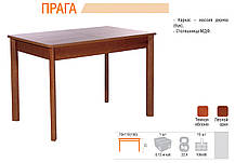 Стол Прага раскладной (Мелитополь мебель), фото 2