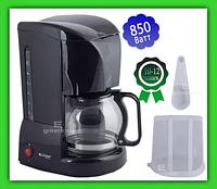 ОРИГИНАЛ Капельная Кофеварка LIVSTAR LSU-1188 850 Вт 1,5 л (10-12 чашок) Маленькая кофемашина для дома