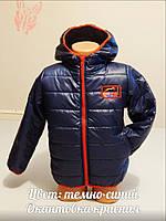 Куртка демисезонная на мальчика № 4006 (рост: 98,104,110,116)