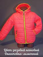 Модная курточка на девочку № 4007 (рост: 98,104,110,116)