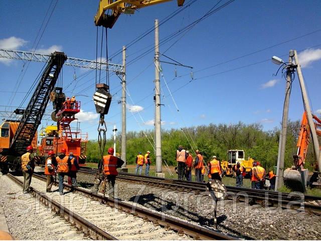 Строительство и капитальный ремонт/реконструкция железнодорожных  путей и стрелочных переводов
