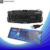 Игровая клавиатура с подсветкой Atlanfa M200, фото 6