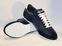 Осенние кроссовки LACOSTE  подростковые, синие