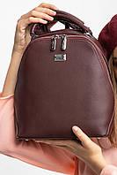 Бордовый маленький рюкзак