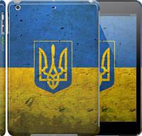 "Чехол на iPad 5 (Air) Флаг и герб Украины 2 ""378c-26"""