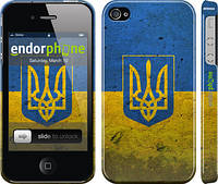 "Чехол на iPhone 4 Флаг и герб Украины 2 ""378c-15"""