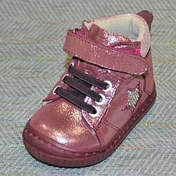 Черевички-кросівки на маленьку дівчинку, Toddler розмір 19 20 21 22 23 25